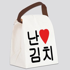 I Heart [Love] Kimchi Canvas Lunch Bag